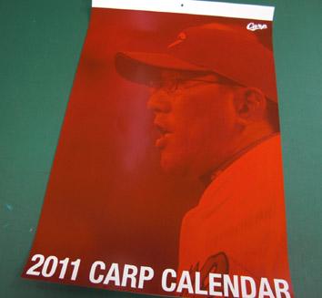 カープカレンダー