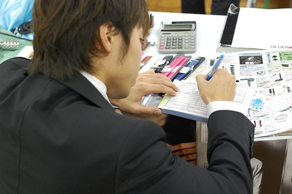 20091109_4.jpg