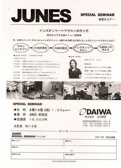 20100106_1.jpg