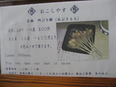 0108ICHIWA6.jpg