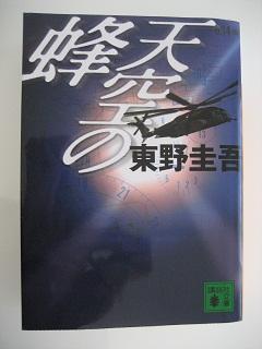 0123BOOK1.jpg