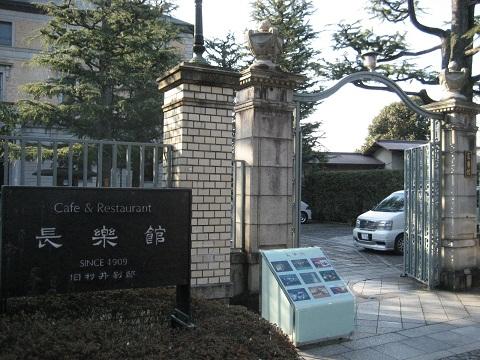 0203TYORAKU1.jpg