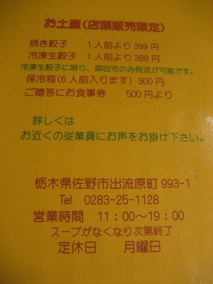 0414OGURA3.jpg