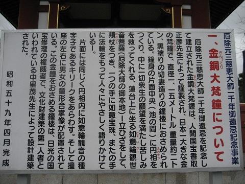 0414OGURA9.jpg