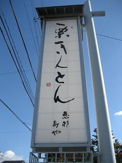 1204SUYA1.jpg