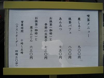 1204SUYA5.jpg