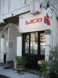 1212BACIO1.jpg