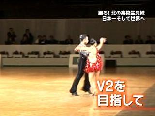 20100110anbisyasu3