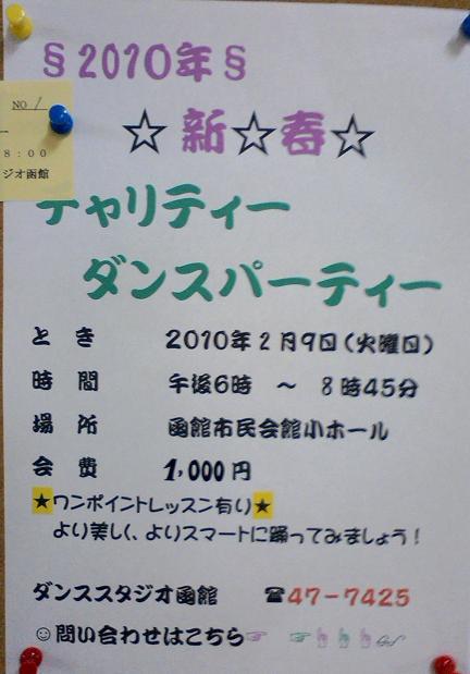 20100209patei