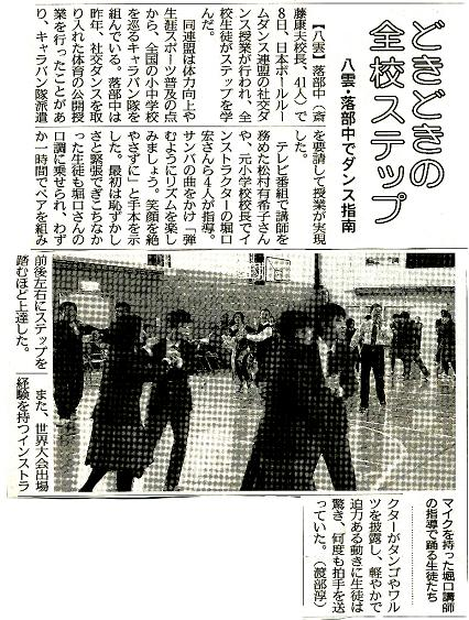 20100210dousinyakumo