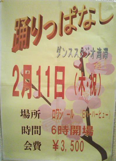 20100211takizawa