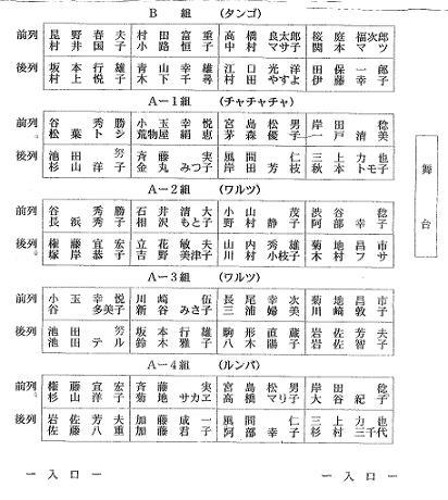 20100214inokuma3