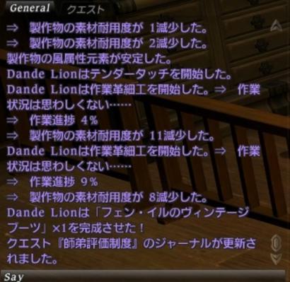 2011y01m03d_133536599.jpg