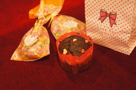 chi-'s chocolate
