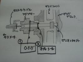 2010121317410000_convert_20101213175020.jpg