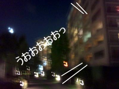 2010-06-19 22.01.27