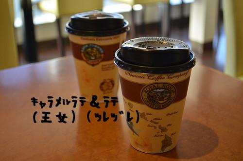 DSC_4900.jpg