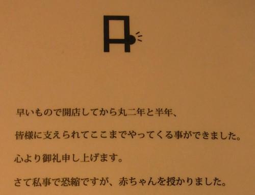 R0012529.jpg