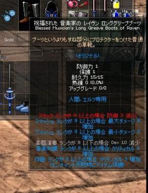 mabinogi_2010_06_05_002.jpg