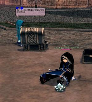 mabinogi_2010_06_16_002.jpg