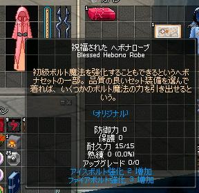 mabinogi_2010_10_24_002.jpg