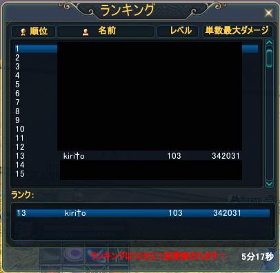 2012-02-21-06-28-47.jpg