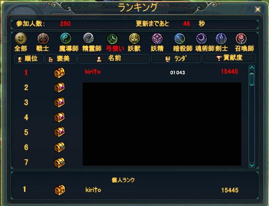 2012-03-12-22-12-00.jpg