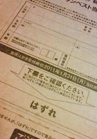 201101181758001.jpg
