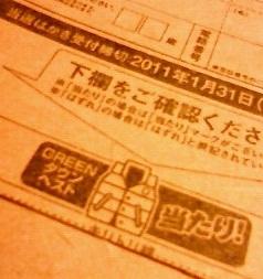 201101181759000.jpg