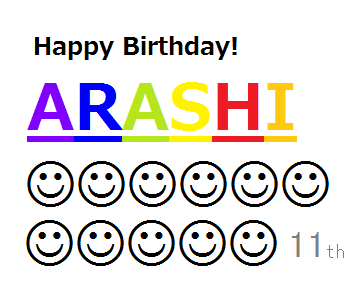 arashi-11th.png
