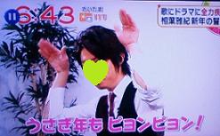 yajiuma-01.png
