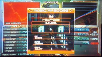 DP 革命 -HYPER- 2