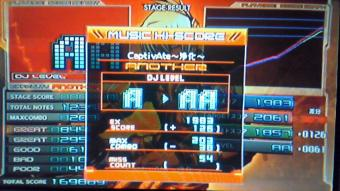 DP CaptivAte~浄化~ -ANOTHER-