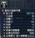 防御100鎧