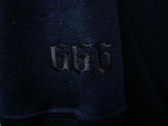 softmachine ambigram hooded05
