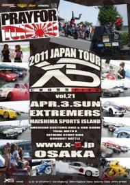 2011 X-5 Osaka