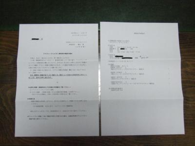 コピー - 051