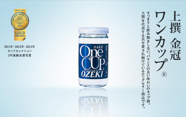 main_oc_josen.jpg