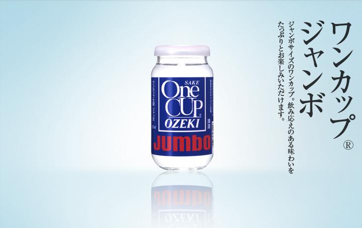 main_oc_jumbo.jpg