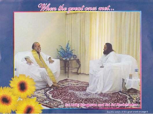 bagavann and guruji
