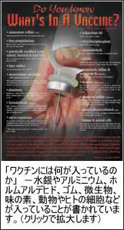 vaccine19.jpg