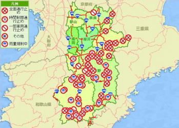 台風による道路の規制状況