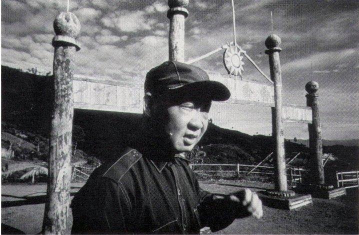 中国語作品で読む 黄金の三角地帯とタイ北部 番外編 段希文将軍DuanXiWenPhoto01.jpg