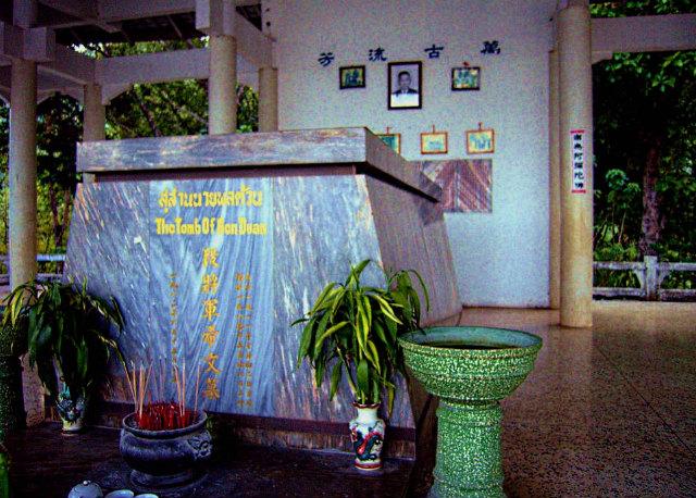中国語作品で読む 黄金の三角地帯とタイ北部 番外編 段希文の墓所sMaeSarongPhoto003.jpg