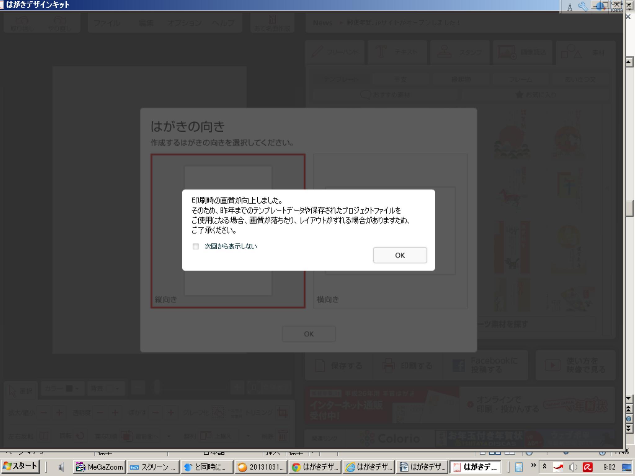 kidou-daiarogu.jpg