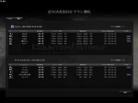 vs卍アルス大先生EX卍