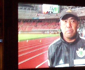 松本山雅F.C.