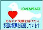 201103200159095c1.jpg