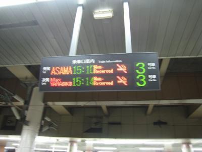 20100211_dennounews_tokyo2010 02 11 009