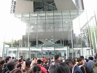 名古屋市科学館03